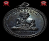 Rian Ruen Samanasak Achan Nong*** Year 2538***Copper Coin***Gold Block**2 Times Champion Samakom Competition