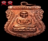 Lp Thuad Hua Toh ***Achan Nong*** Year 2535***Copper Coin**2 Times Champion Samakom Competition